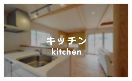 キッチンでオススメなメーカーはパナソニック。トクラス。リフォーム後は使い勝手が全然違うと言われます。